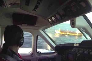 PNA-Captura-buque-chino