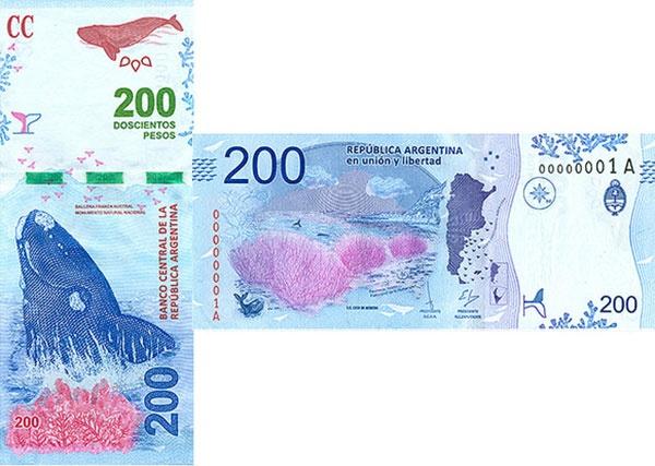 ar-200-pesos-vertical