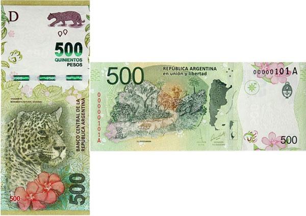 ar-500-pesos-vertical