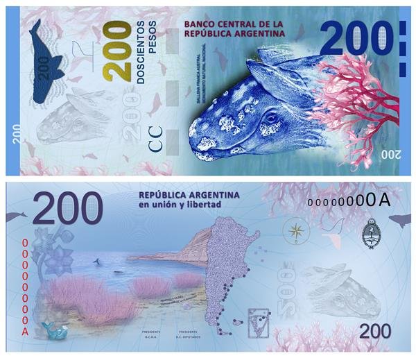 ar-billete200b