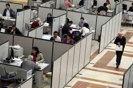 oficina-laboral